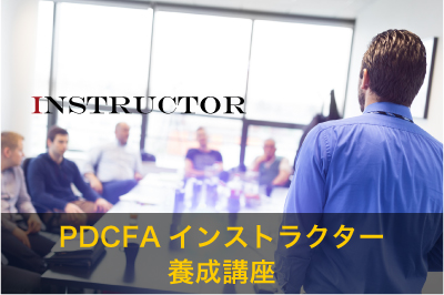 INSTRUCTOR/