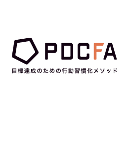PDCFA CYCLE